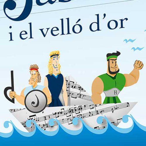 diseño ilustración cartel escuela música